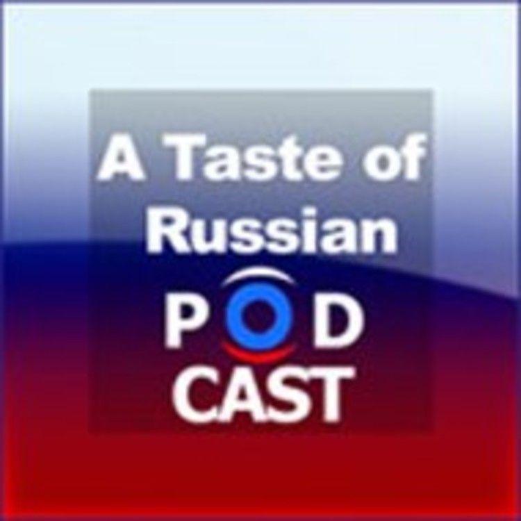 A-Taste-of-Russian-1