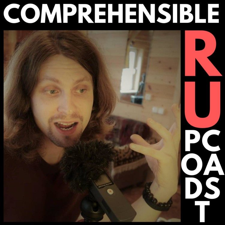 Comprehensible-Russian-Podcast-1