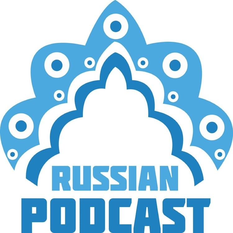 Russian-Language-Podcast-1-2